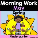 May Morning Work {Kindergarten}