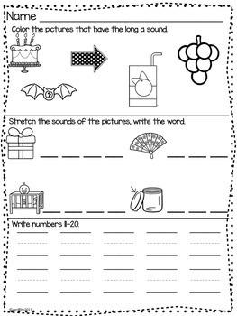 Kindergarten Morning Work May