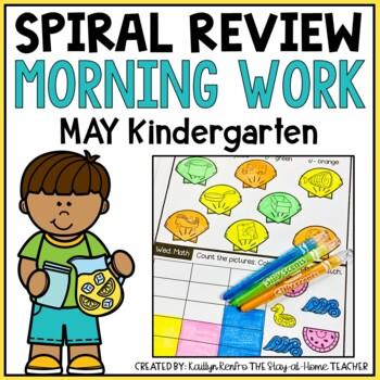 May Spiral Review Morning Work Kindergarten