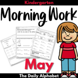 Distance Learning | Kindergarten Morning Work May