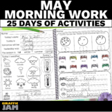 May Morning Work   Morning Work Review Packet for Kinderga