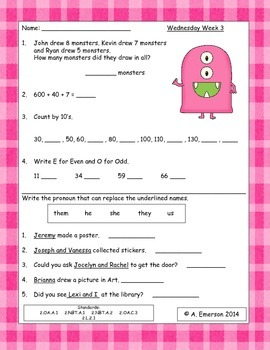 May Morning Work Second Grade Common Core Standards