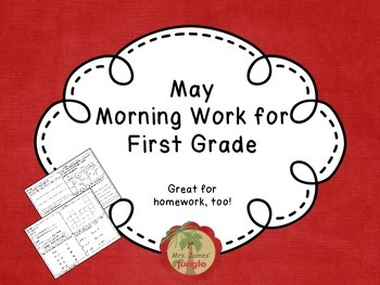 May Morning Work for First Grade
