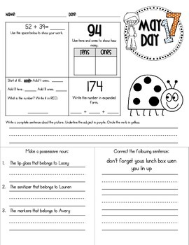 May Morning Work for First Grade, Common Core Aligned