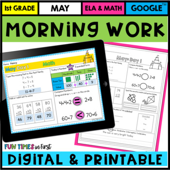 Morning Work or Homework: First Grade (May)