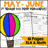 May NO PREP First Grade | Distance Learning