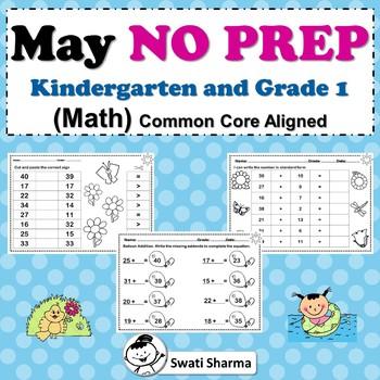 May NO PREP Kindergarten and Grade First Math Packet