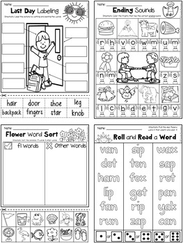 May NO PREP - Math & Literacy Printables (Kindergarten)