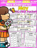 May NO PREP Packet (Kindergarten)