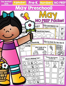 May NO PREP Packet (Preschool)
