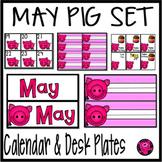 May Spring Theme Set