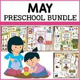 May Preschool Activities Bundle