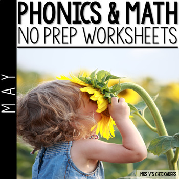 May Print & Go Pack:No Prep Common Core Aligned ELA & Math Work