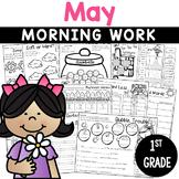 1st Grade Morning Work NO PREP May Worksheets
