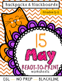 May Ready-to-Print
