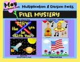 May Recognition Days Multiplication & Division BUNDLE -Digital Pixel Art