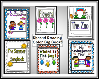 May Sight Word Bundle: 6 Emergent Readers with Writing Response Sheets