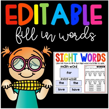 May Sight Word Worksheets-Editable