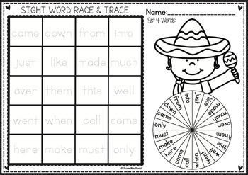 May Sight Word Worksheets - Race and Trace