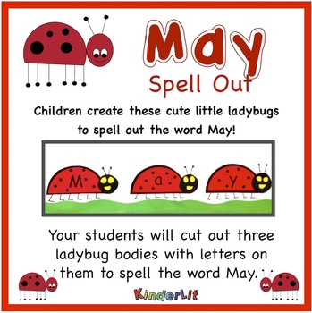 May Spell Out