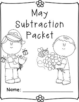 May Subtraction Worksheet Packet {Just Print & Go!}