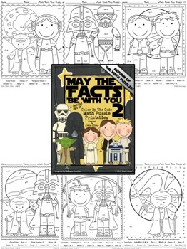 May The Facts Be With You 2 ~ Math Set Of Color By Codes Puzzle Printables