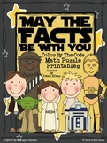 Math : May The Facts Be With You ~ Color By Codes Puzzle Printables