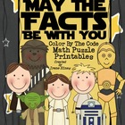 May The Facts Be With You ~ Color By The Code Math Puzzle Printables
