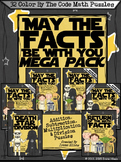 May The Facts Be With You Mega Pack ~ Color By The Code Math Puzzles