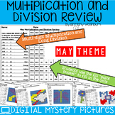 May Themed Multiplication and Division Practice DIGITAL Mystery Pictures
