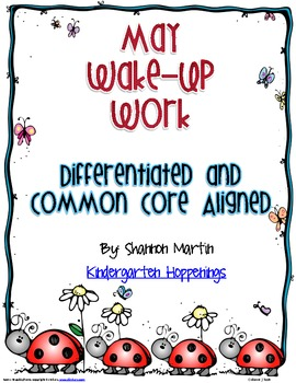 May Wake-Up Work {Common Core Aligned, Differentiated Worksheets}