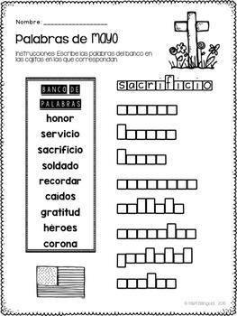 May Word Work {SPANISH}