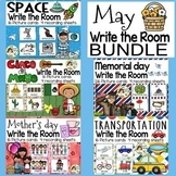May Write the Room Bundle- Space, Mexico, Mothers, Memorial day, Transportation