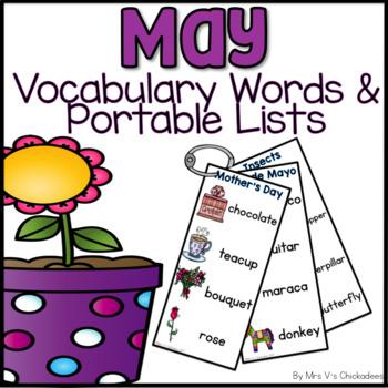 May Writing Activity: Bulletin Board Vocabulary Words & Word Rings