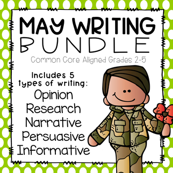 May Writing Bundle- Common Core Aligned