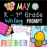 May/Mother's Day Writing Prompt FREEBIE! - Grades K-2