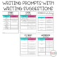 May Writing Prompts | End of Year Writing | Summer Writing