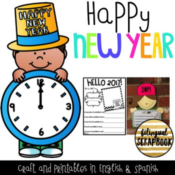 Happy New Year! (Craftivity in English and Spanish)