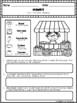 May in Third Grade (NO PREP Math and ELA Packet)