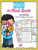 May in Third Grade (NO PREP Math and ELA Packet) - Distanc
