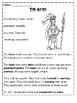 Maya, Aztec, & Inca Book (1st - 4th Grades)