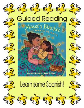 Maya's Blanket - La Manta de Maya