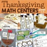 Thanksgiving Math Centers and Mayflower Math Craft