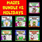 Mazes Bundle 2: Problem Solving Worksheets -Executive Function Skills Printables
