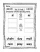 Mc Graw-Hill WONDERS Grade 1 Unit 4 Spelling On Level