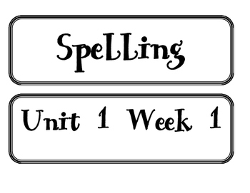 Mc Graw-Hill WONDERS Grade 3 All Units Spelling Cards black and white