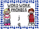 WONDERS Kindergarten Unit 8 Bulletin Board Set