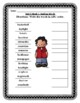 Mc Graw-Hill Wonders Grade 3 Unit 5 Spelling Practice