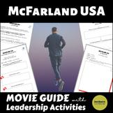 McFarland USA Lesson Plan