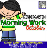 Kindergarten Morning Work--October